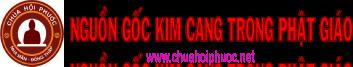 Kim Cang