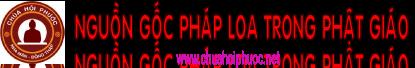 phap loa