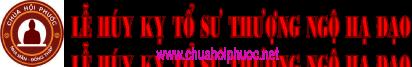 TO SU THUONG NGO